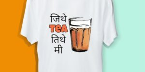 Tea Lover Half T-Shirt