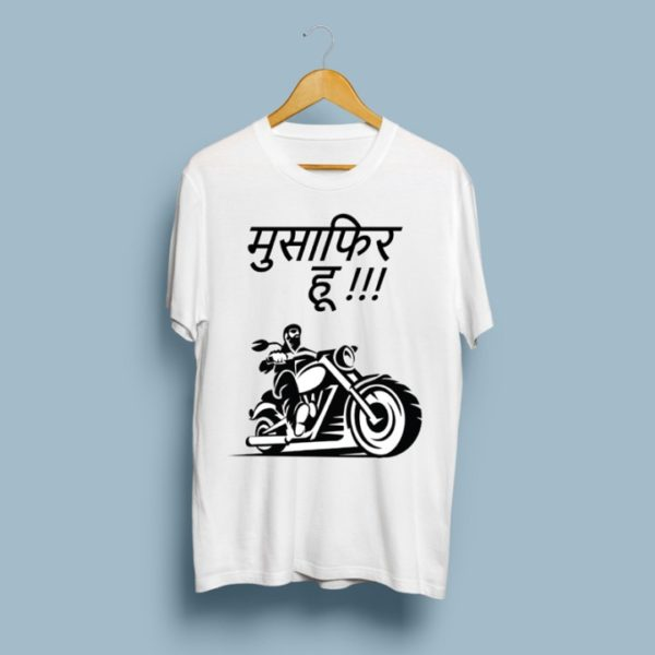 Musafir half sleeve t-shirt for men